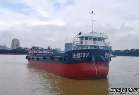 """广东珠船航运新购船""""珠船3001""""投入运营"""