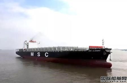 上海中远海运重工完成首例混合脱硫系统改造工程