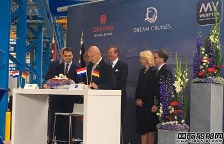 Bolidt甲板方案获德国建造最大邮船合同