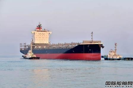常石造船首艘1900TEU型集装箱船在菲律宾下水