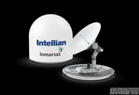 Intellian GX100NX天线通过Inmarsat型式认证