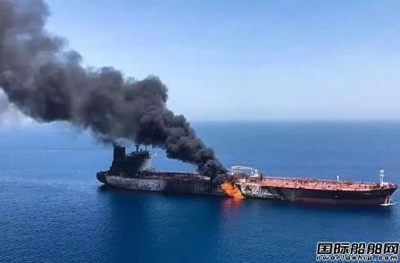 油船遇袭事件后中东原油船运费大增