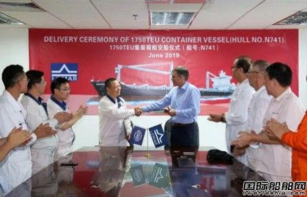 广东中远海运重工提前67天交付第三艘1750TEU集装箱船