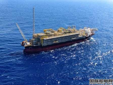 MODEC获巴西国油总价值160亿FPSO意向书