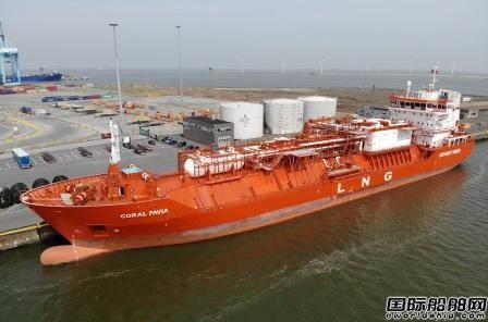 Anthony Veder液化气船联营池再增5艘船