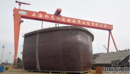 全球首制通用型FPSO在外高桥造船出坞纪实