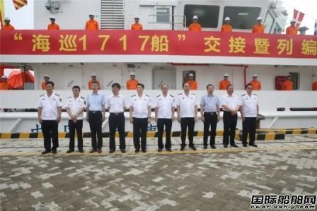 武船集团交付首艘1200吨级全电力推进中型航标船