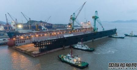 舟山太平洋海工承修舟山最大型浮船坞