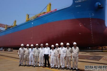 长宏国际1艘63500吨散货船顺利下水