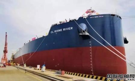 MARIC研发设计第二代20.8万吨散货船首船顺利交付