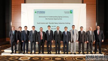 沙特阿美与韩国企业签署造船能源等数十亿合作协议