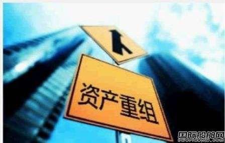 中国动力逾百亿收购中国船柴等7家子公司股权