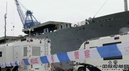 """""""金海翔""""轮事故6名嫌犯被批捕"""