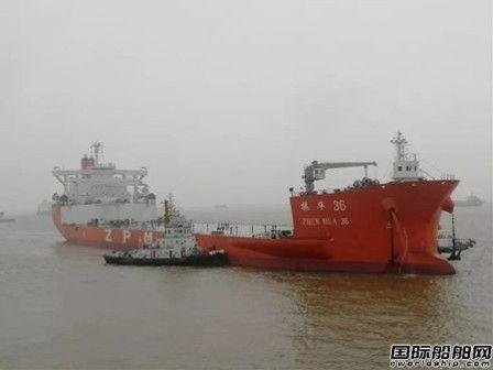 """南通中远海运船务交付又一艘大型改装船""""振华36"""""""