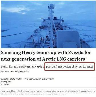 三星重工获17艘LNG船订单系不实报道