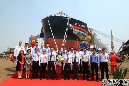 今年第11艘!中船澄西交付交银租赁8.2万吨散货船