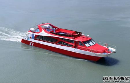 江龙船艇签订香港12艘观光客船设计建造合同