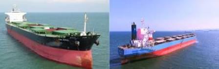 卡塔尔S'hail航运接收2艘新造散货船