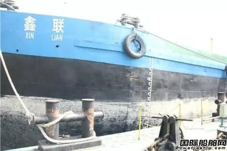 九江石化首批3000吨低硫轻质船用燃油装船出厂