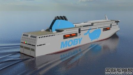 广船国际与Moby正式签署豪华客滚船建造协议