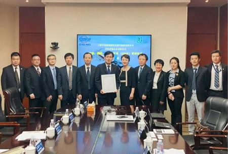 上海LNG获得中国LNG运输首张劳氏QHSE管理体系证书