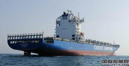 维美德为中远海运集运10艘船提供脱硫系统