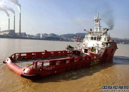 东南造船交付一艘65M海洋支持船