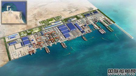 """中东""""超级船厂""""接获首份新船订单"""