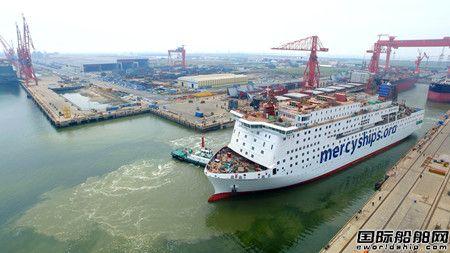 港船重工建造全球最大非官方医院船出坞
