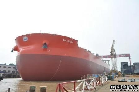 新时代造船首艘32.5万吨超大型矿砂船下水