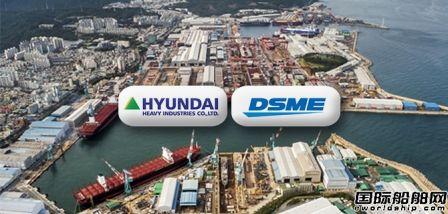 现代重工收购大宇造船正式向反垄断机构提交申请