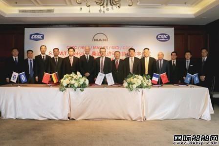 MAN ES与两家中国船企续签十年Pielstick专利协议