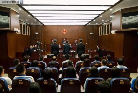 中船重工原总经理孙波一审被判12年