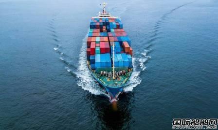 英国基金公司Tufton Oceanic再购1艘集装箱船