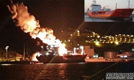 土耳其1艘LPG船爆炸1人死亡15人受伤