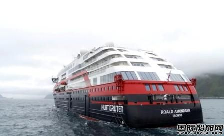 全球首艘混合动力探险邮船起航驶往北极