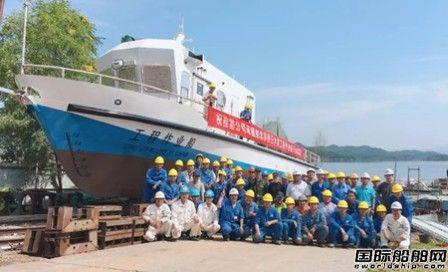 桂江造船两艘工程作业船下水