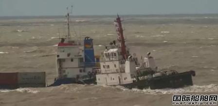 """""""美成866""""轮广西海域搁浅8名船员获救"""