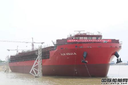 武船集团一船离厂一船下水