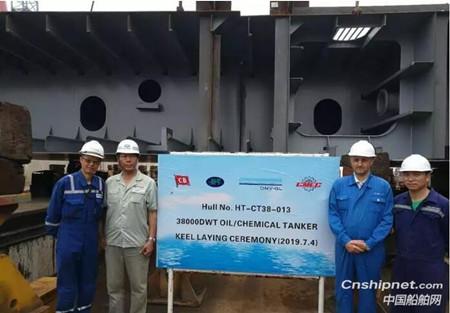新韩通船舶重工一艘38000吨油化船上台