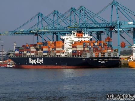 赫伯罗特对中东海湾地区货物加收船舶风险附加费