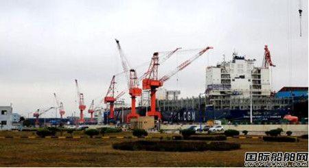 舟山六横船舶修造业绿色制造省级标准化试点项目在舟山中远海运重工启动