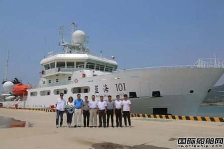 """""""蓝海101""""号调查船首次返回青岛母港"""