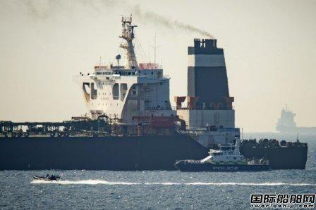 伊朗抗议!一艘VLCC遭英国扣押
