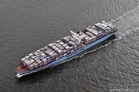 马士基航运跟进调涨波斯湾航线运价