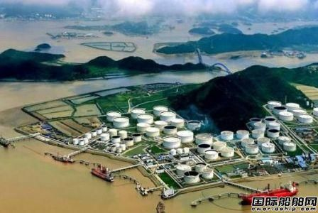 普氏能源正式发布IMO标准舟山船用燃料油估价