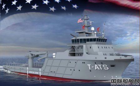 麦基嘉获美国海军2艘特种船甲板机械设备包合同