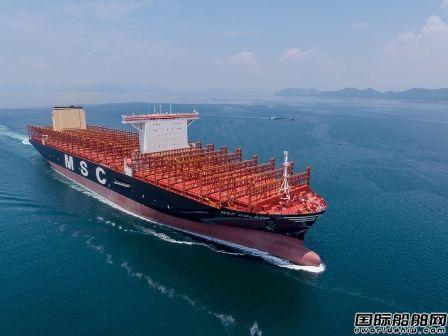三星重工提前交付全球最大集装箱船