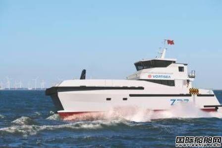 英国船厂推出新型风电场支援船