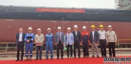 江苏大洋海装两艘2900吨杂货船迎来双节点
